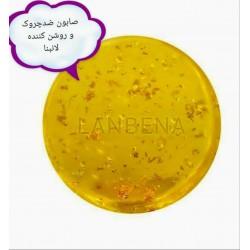 صابون طلای 24 لانبنا